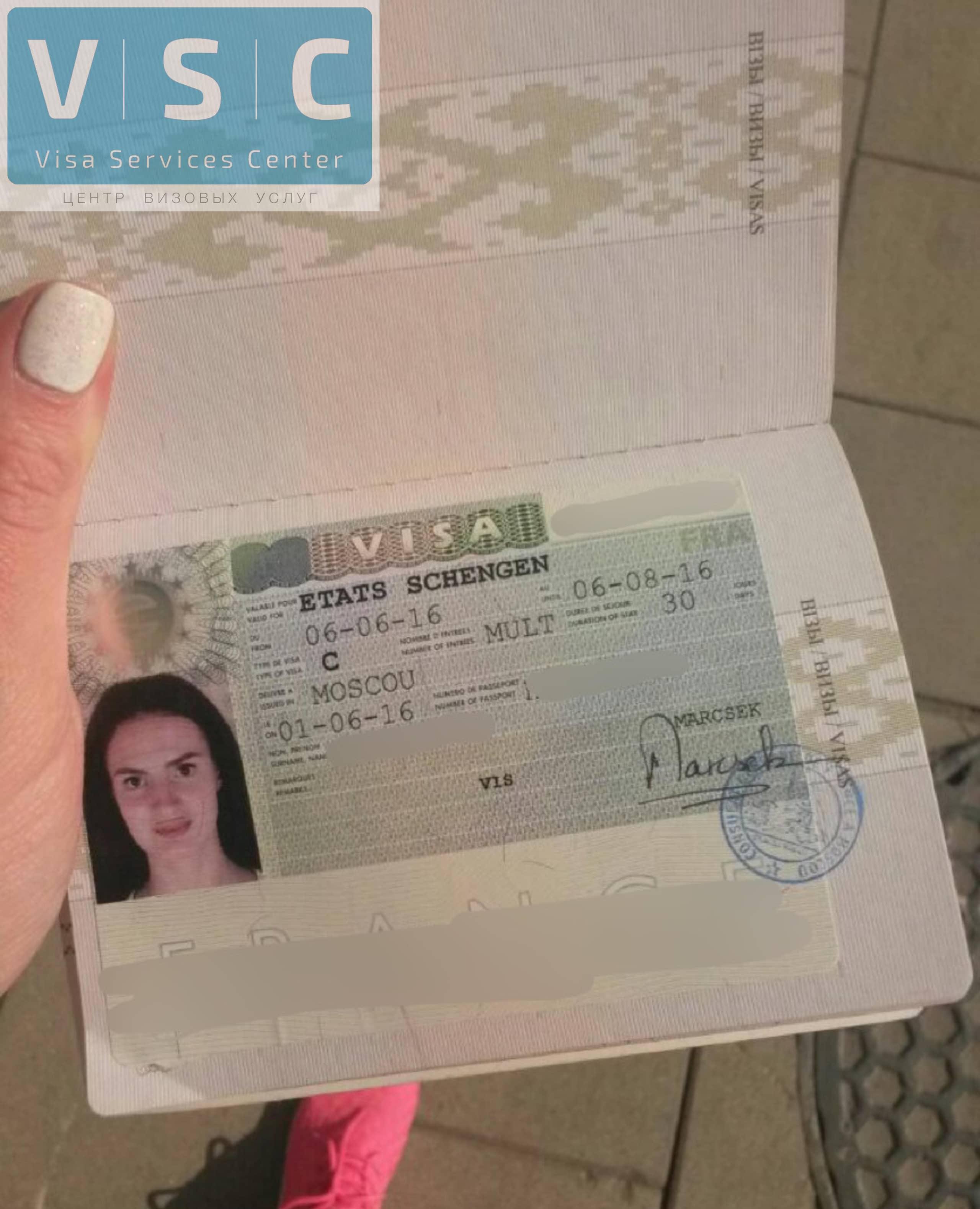 Виза в Португалию Шенгенская виза самостоятельно Моя